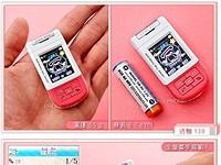 10 majorly mini mobile phones