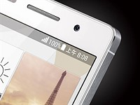 Huawei Ascend P6 coming next month