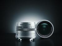 HandeVision announces five lenses for its Iberit family – full frame lenses for mirrorless cameras