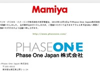 Phase One buys Mamiya, gains ownership of camera and lens production