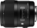 Sigma USA announces $899 price for 35mm F1.4 DG HSM prime lens