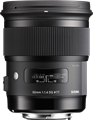 Sigma announces all-new 50mm F1.4 DG HSM 'Art' lens