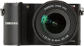 Just posted: Hands-on video of the Samsung NX200