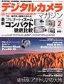Impress Digital Camera Magazine 2/2001