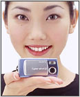 The tiny Sony DSC-U10