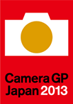 Sony RX1 wins Camera Grand Prix 2013, Sigma 35mm F1.4 lens of the year