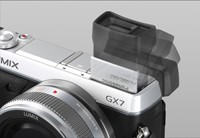 Panasonic GX7 First Impressions Review