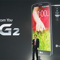 LG delivers 13MP flagship G2 smartphone