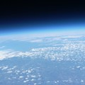 Tiny Raspberry Pi Camera takes photos from weather balloon