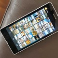 Sony Xperia Z Camera Review: Do impressive specs measure up?