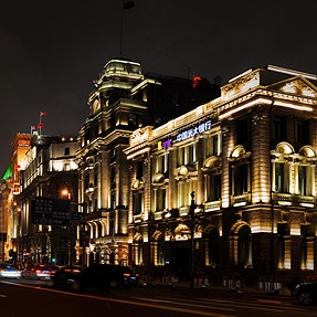 Shanghai Bund by night