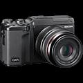 Ricoh GXR A12 50mm F2.5 Macro