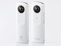 Ricoh unveils 360-degree, smartphone-controlled Theta camera
