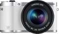 Samsung announces NX300 - 3D-capable 20MP mirrorless camera