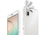 Huawei's Honor 7i comes with 13MP flip-out camera