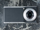 Panasonic Lumix DMC-CM1 camera review