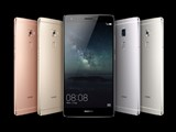 Huawei Mate S features 13MP RGBW sensor with OIS and front flash