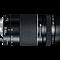 Canon EF 75-300mm f/4.0-5.6 III USM