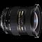 Nikon AF Nikkor 18-35mm f/3.5-4.5D IF ED