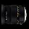 Sigma 17-50mm F2.8 EX DC OS HSM