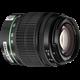 Pentax smc DA 50-200mm F4-5.6 ED