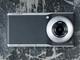 Panasonic Lumix DMC-CM1 camera review