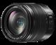 Panasonic Lumix G Vario 14-140mm F3.5-5.6 ASPH. / Power O.I.S