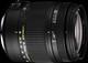 Sigma 18-250mm F3.5-6.3 DC Macro OS HSM